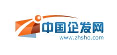 中国企发网