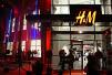 阿玛尼、H&M等国际品牌因质量问题上质检总局黑榜