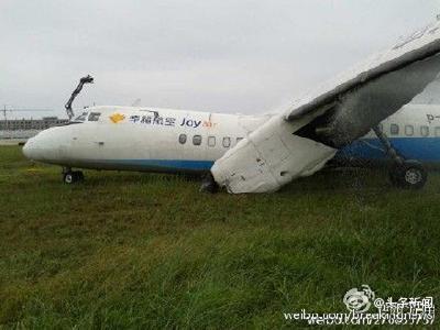 福州机场事故飞机已被拖离跑道