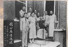 """1936年""""七君子""""事件"""