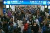 北京地铁票涨价后乘客停留受限
