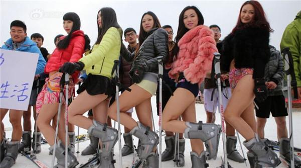世界无裤日|徐州美女无裤滑雪