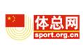 中华全国体育总会